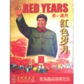 Red Years
