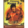 Baraja Kung Fu Chino - Bruce Lee playing cards