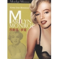 Baraja de Marilyn Monroe playing cards