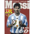 Baraja de Lionel Andrés MESSI - FCB playing cards
