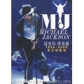 Baraja de Michael Jackson (1958-2009) playing cards
