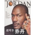 Baraja Michael Jordan playing cards